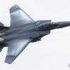 F-15 Demonstration Team