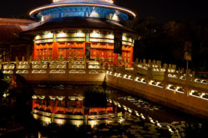 EPCOT: China after Dark